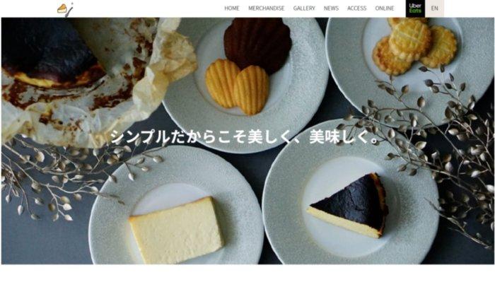 【ホームページ制作事例】Cheesecake plus/東京都港区赤坂,飲食