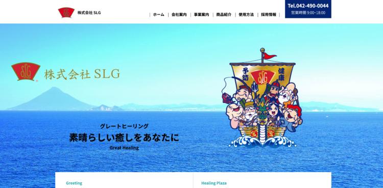【ホームページ制作事例】SLG,東京都,調布市,医療機器