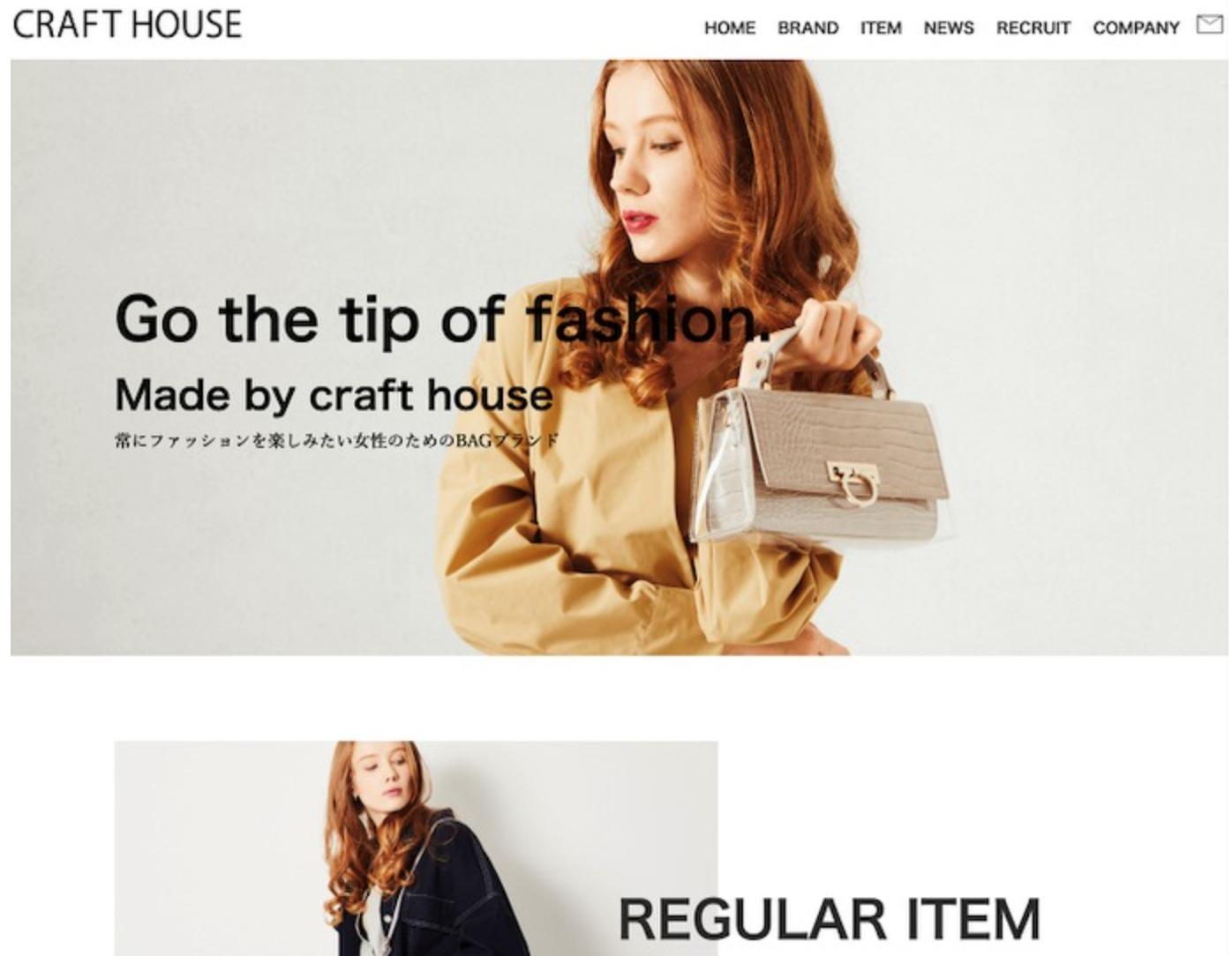 【ホームページ制作事例】クラフト・ハウス、京都市、袋物製造卸売業(バッグ)