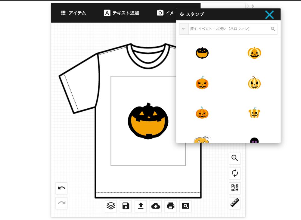 【システム開発事例】Tシャツのデザインシミュレーター