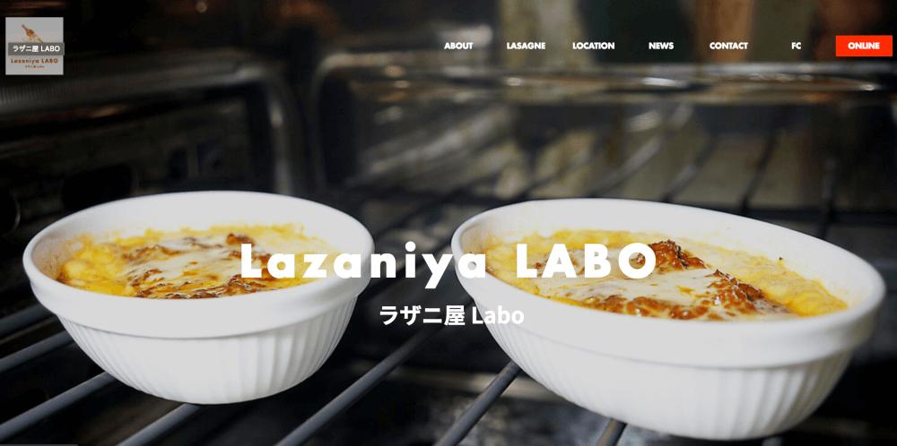 【マーケティング事例】ラザニ屋